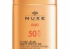 nuxe-sun_fluide-leget-haute-protection_spf50